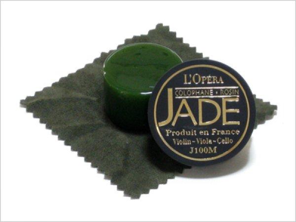 画像1: 松脂 JADE J100M ※ネコポス不可 (1)